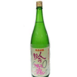亀泉 純米吟醸 吟麓 無濾過生原酒 60 【高知県 亀泉酒造】