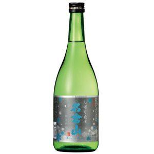 名倉山 純米吟醸 しぼりたて生酒 【福島県 名倉山酒造】