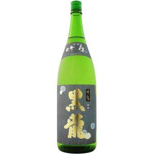 黒龍 特選 吟醸 【福井 黒龍酒造】