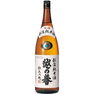 越の誉 越後純米酒