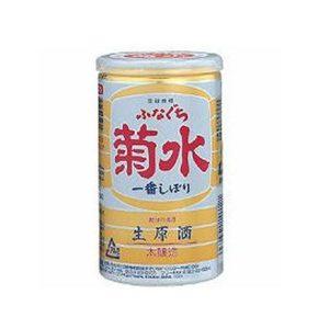 菊水 ふなくち一番しぼり 本醸造生原酒