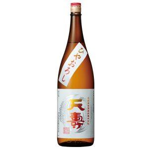 天寿 米から育てた純米酒 ひやおろし1.8L【秋田県・由利本荘】