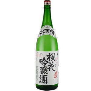 出羽桜 桜花吟醸酒 山田錦 瓶火入れ1.8L【山形県・出羽桜酒造】