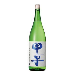 甲子 純米生酒 【千葉県 (株)飯沼本家】